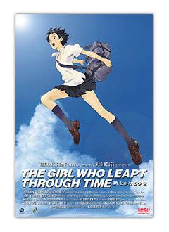 The Girl Who Lept Through Time