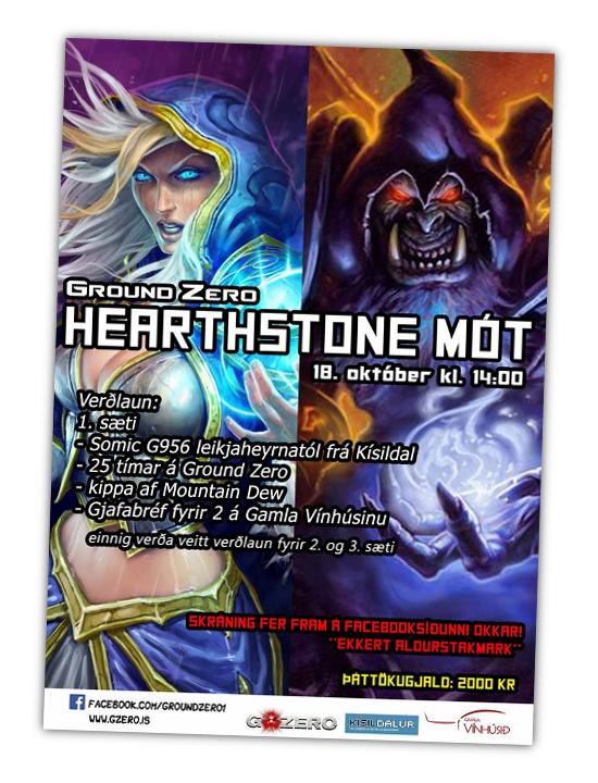 Hearthstone_GZ